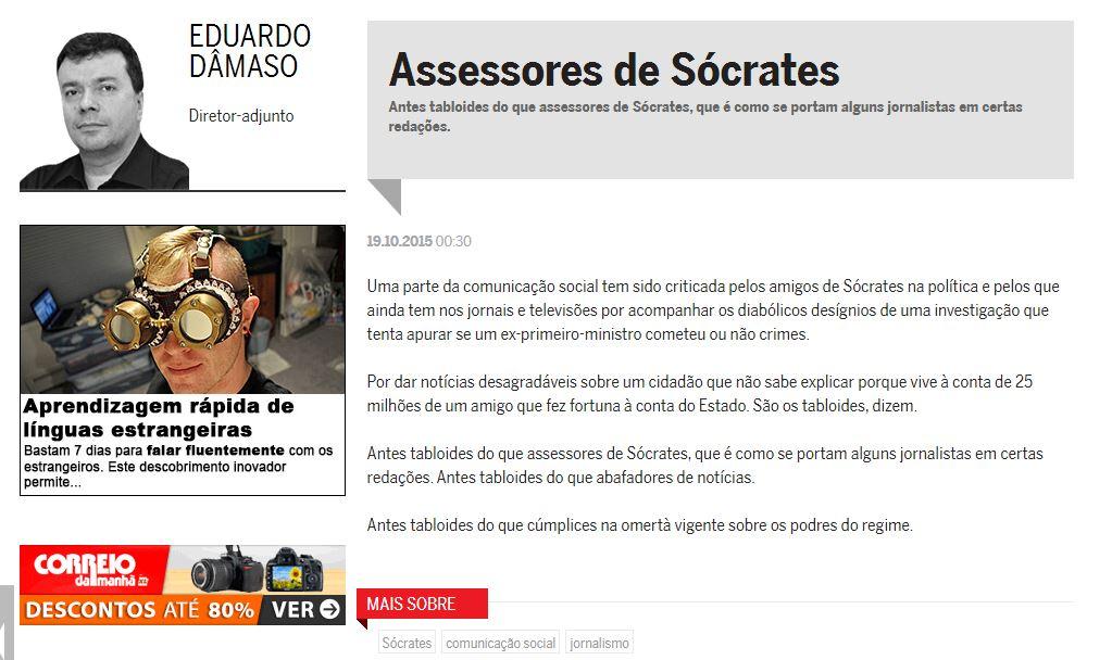 CM- Eduardo Dâmaso - Sócrates